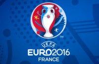 УЕФА оштрафовал Хорватию на €100 тыс. за хулиганство болельщиков на Евро-2016