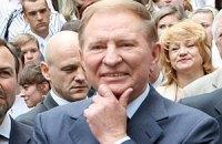 В Днепропетровске установят барельеф с Кучмой