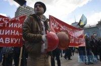 Аваков объявил митинг шахтеров полупроплаченным