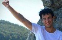 Россия отпустила на свободу украинского студента
