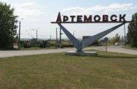 Артемовский горсовет проголосовал за переименование города в Бахмут