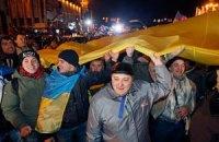 Евромайдан оппозиции перешел к студенческому митингу