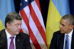 Порошенко хочет, чтобы США предоставили Украине спецстатус