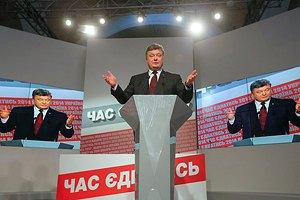 Порошенко дал пресс-конференцию
