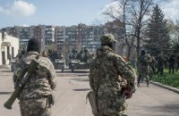 За последние 10 дней в Славянске 12 человек получили огнестрельные ранения