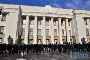 Верховная Рада VIII созыва начнет работу 27 ноября