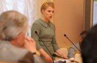 БЮТ сожалеет, что МВФ дал кредит Украине
