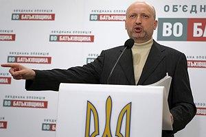 Турчинов намекнул Кличко, что выборы мэра Киева не будут тренировкой президентских