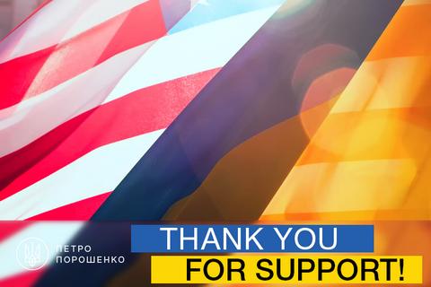 Порошенко поблагодарил США за 25 лет поддержки Украины