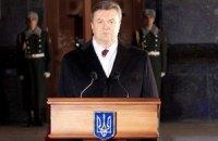 Янукович: уходящий год был определяющим для нашего государства
