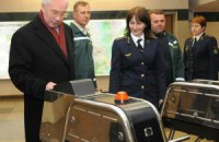 Азаров назвал дату начала строительства метро на Троещину