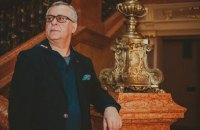 Экс-министр культуры стал гендиректором Львовской оперы