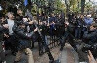 По нападениям на правоохранителей под Радой возбуждено дело