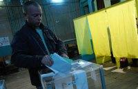 Во Львовской области неожиданно заболели 10% избирателей