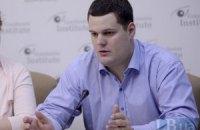 """""""Свобода"""" намерена не допустить проведения заседания Киевсовета 11 июля"""