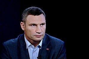 """Віталій Кличко: """"Я впевнений у своїй перемозі, навіть якщо буде три тури"""""""