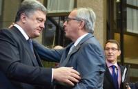 Порошенко обсудил с Юнкером безвизовый режим