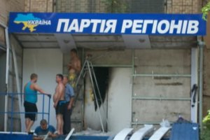 "В Сумской области разгромили штаб ""регионалов"""