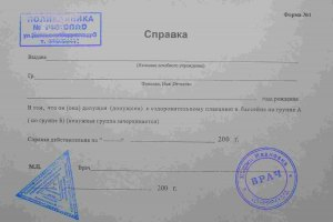 """В Голосеевском районе Киева внезапно """"заболели"""" 15% избирателей"""