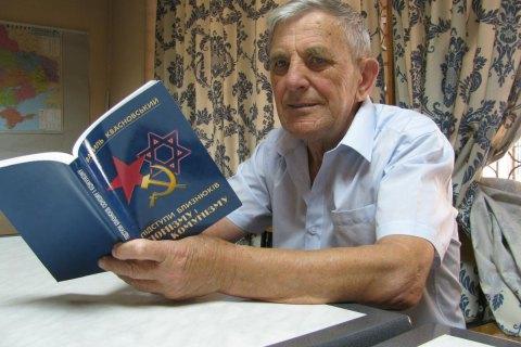 УПорошенко награждение писателя-антисемита назвали «технической ошибкой»