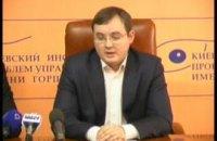 Возможна попытка выделить Кривой Рог в отдельный административный центр, - Сергей Храпов