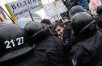 """""""Беркут"""" бросает сторонников Тимошенко под колеса машин, - Батькивщина"""