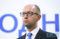 Яценюк собирается выполнить соглашение об ассоциации с ЕС до 2017 года