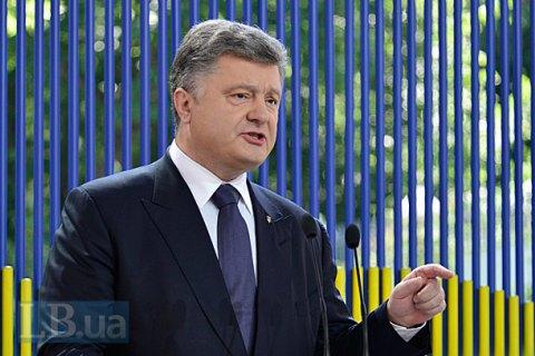 Отдельные выборы ЛНР-ДНР будут иметь разрушительные последствия, - Порошенко