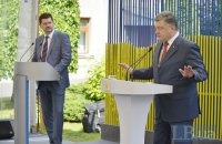 """Порошенко назвал ошибкой публикацию данных журналистов на сайте """"Миротворец"""""""