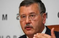 Кличко бьет Объединенной оппозиции в спину, - Гриценко