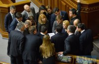 """Исключенных из """"Самопомощи"""" депутатов вызвали на допрос в ГПУ"""