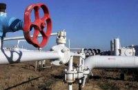 Чи можна обійтися без російського газу?