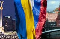 Дни Москвы впервые за 10 лет стартовали в Киеве