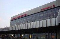 """МИД: 40 украинцев задержали в московском аэропорту """"Шереметьево"""""""