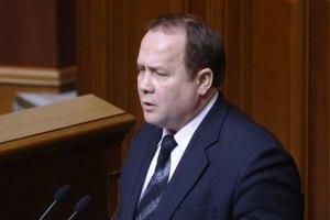 Рада обрала нового голову Рахункової палати