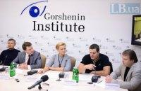 Начало нового политического сезона в Украине