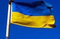 Янукович поздравляет украинцев с Днем государственного флага
