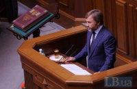 Новинский заверил, что в Раде будет в группе Россия - Украина