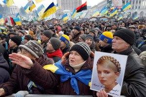 Тимошенко: Конституция не может быть компромиссом между властью и оппозицией