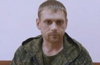 СБУ выложила видеообращение российского офицера Старкова к Путину