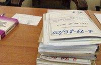 Порошенко ветировал закон, предписывавший закрыть все оперативно-розыскные дела