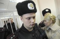 Тимошенко навестит Луценко