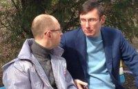 Яценюка и Луценко не пустили к Тимошенко