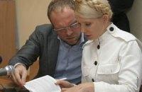 Тимошенко просит мир спасти Власенко