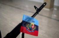 В Луганске застрелили советника Плотницкого