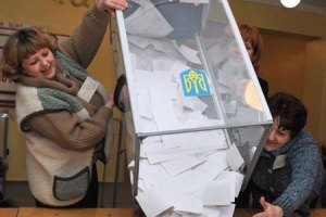Довыборы в Сумской облсовет сорвались из-за отсутствия денег