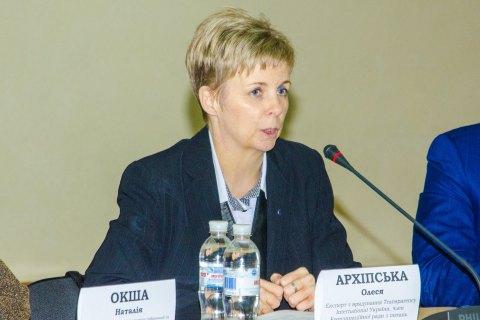Днепропетровская область - образец создания технократического правительства, - Transparency International