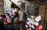 СБУ: Тимошенко сама отказалась ехать в суд