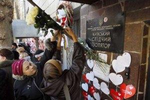 Киевский прокурор уверяет, что мест в СИЗО хватит всем