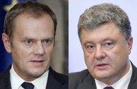 Порошенко попросил Туска о миссии ОБСЕ в Крыму